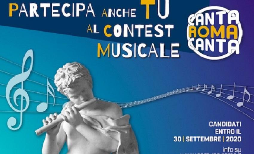 roma concorso cantanti