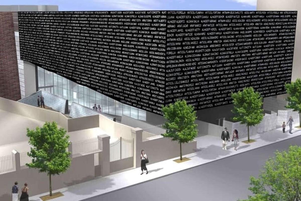 Il progetto 3D del museo della Shoah a Roma