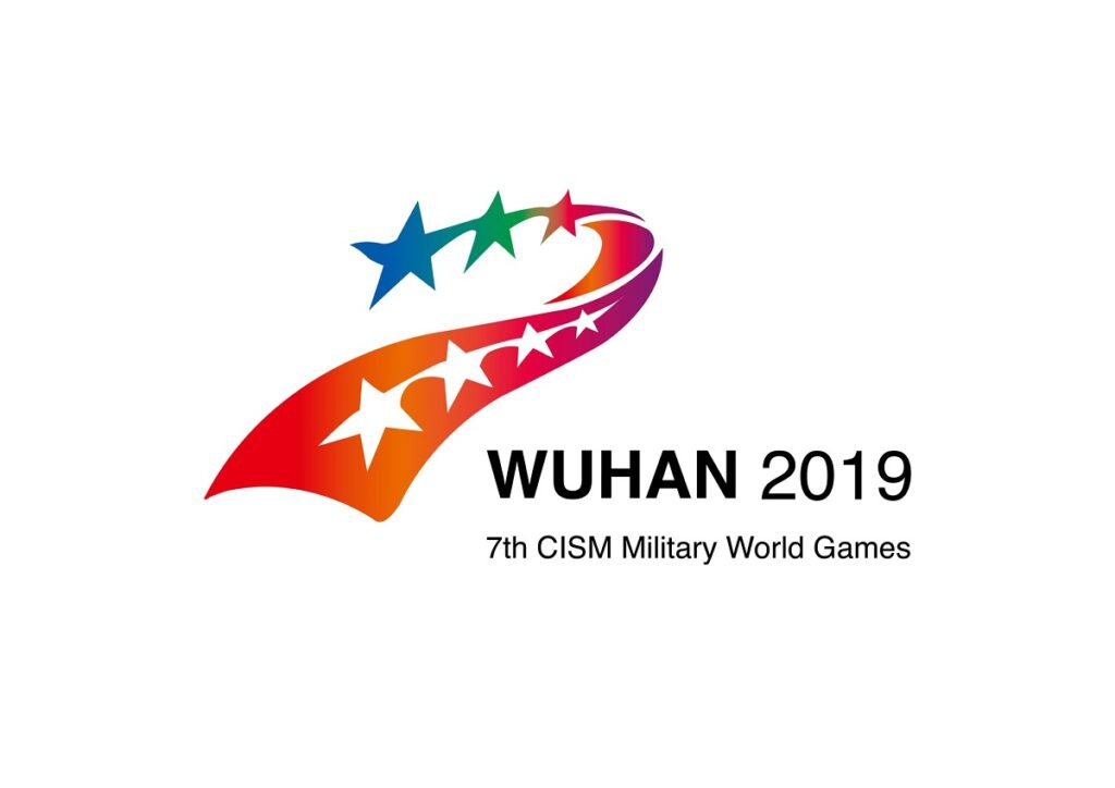 world military games 2019